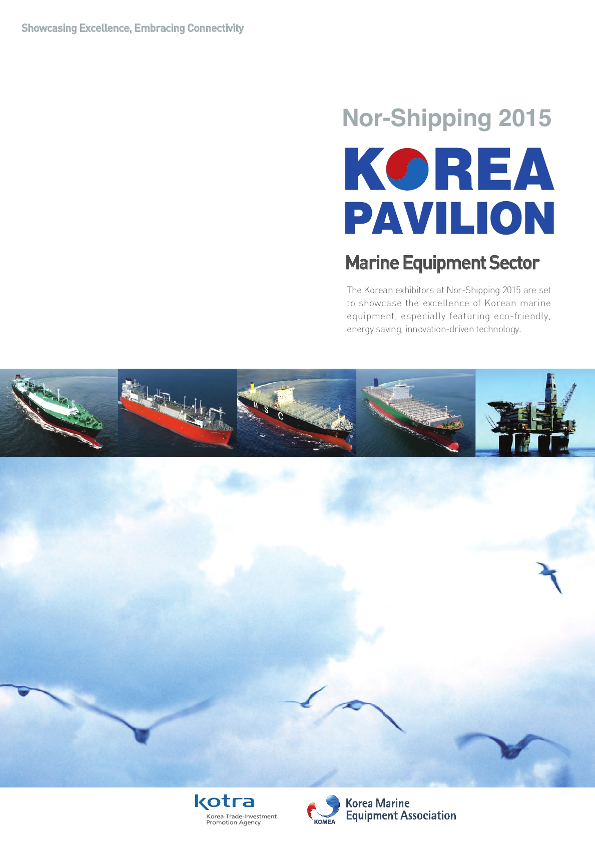 「Nor-Shipping 2015」 KOREA PAVILION
