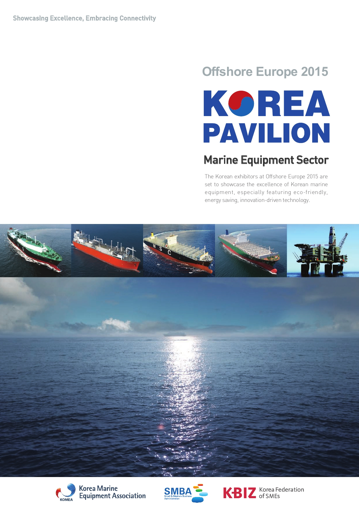 Offshore Europe 2015」 KOREA PAVILION